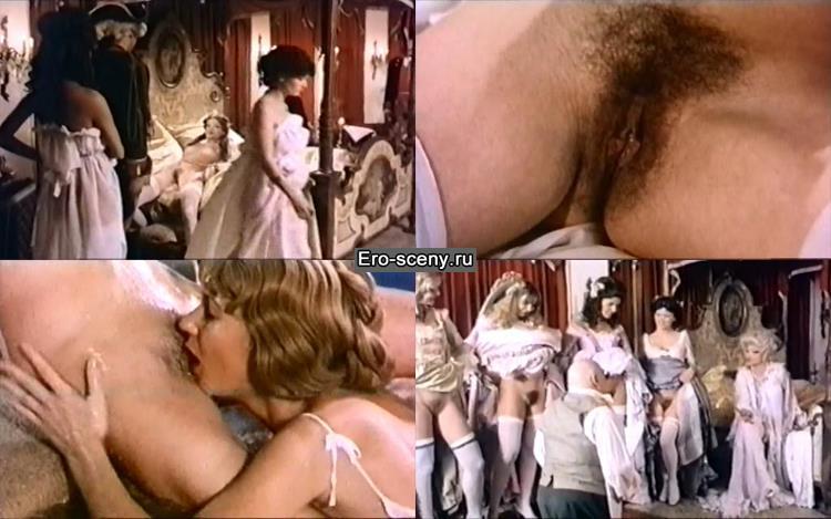 смотреть немецкое порно екатерина 2
