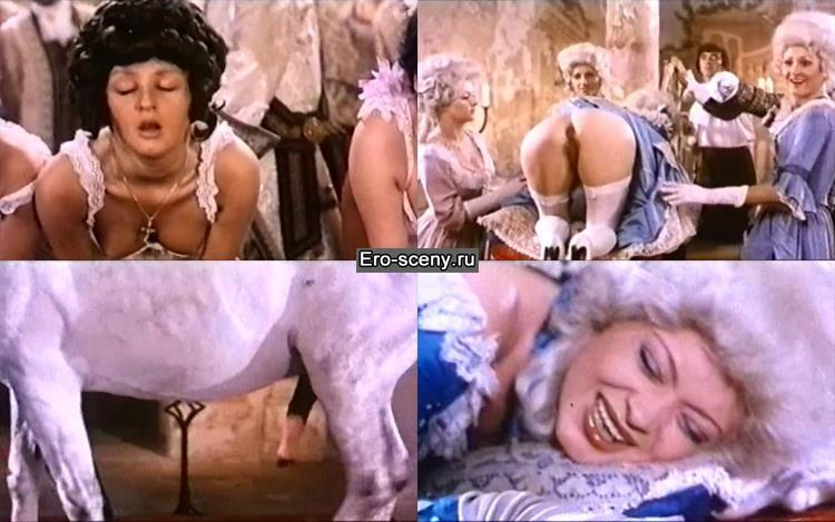 Порно фильм екатерина и ее забава