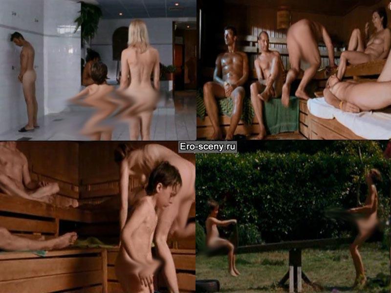 Мать негром ванны порнуха