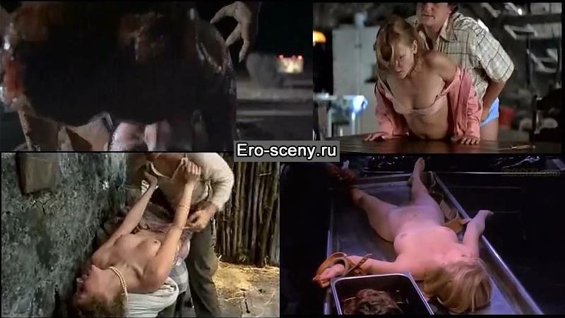 Нарезка секс сцен из филмов
