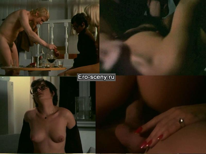 Порно сцены худож фильмы